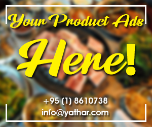 test title || yathar AD