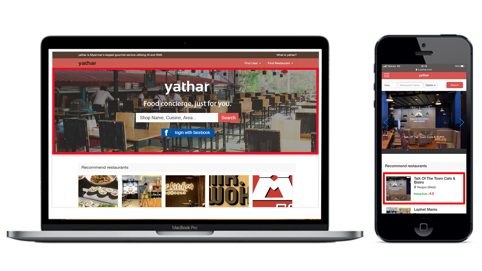 yathar | Pure advertising
