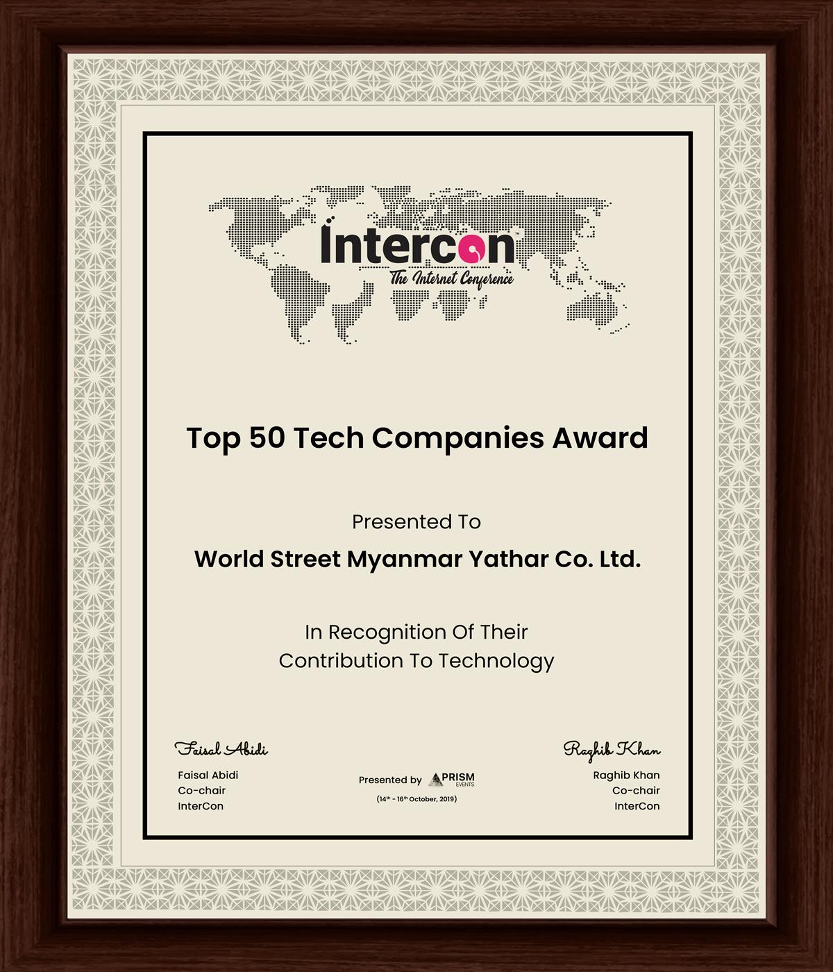 yathar wins Top 50 Tech Companies Award by InterCon